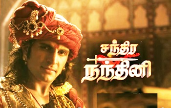 Chandra Nandhini 16-02-2017 Vijay Tv Serial