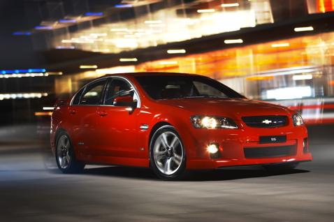 Impala Car Insurance
