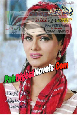 Rida2BDigest2BFebruary2B20182BPdf2BFree2BDownload - Kiran Digest March 2018