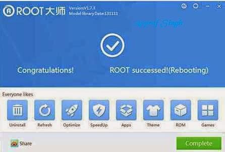 Vroot Root LG L Bello  D335