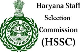 HSSC Group D 978 Vacancies 2019