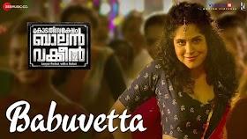new malayalam movie songs 2019 mp3