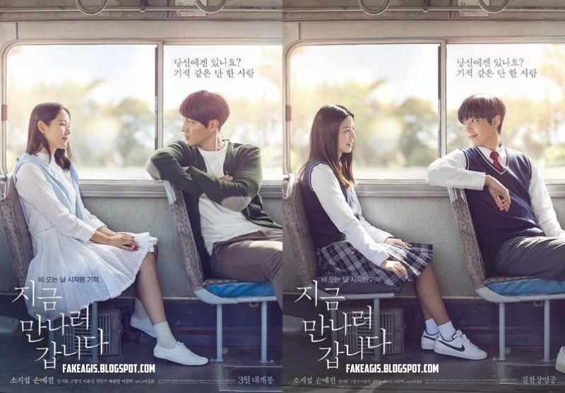 """Review : Korean Movie """"Be With You"""" (Penjelasan Ending) - Random Thoughts"""