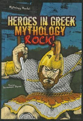 greek gods and mortals relationship test