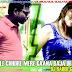 Dj Wale Chhore Mera Gaana Baja De Remix By Dj Rahul Gautam