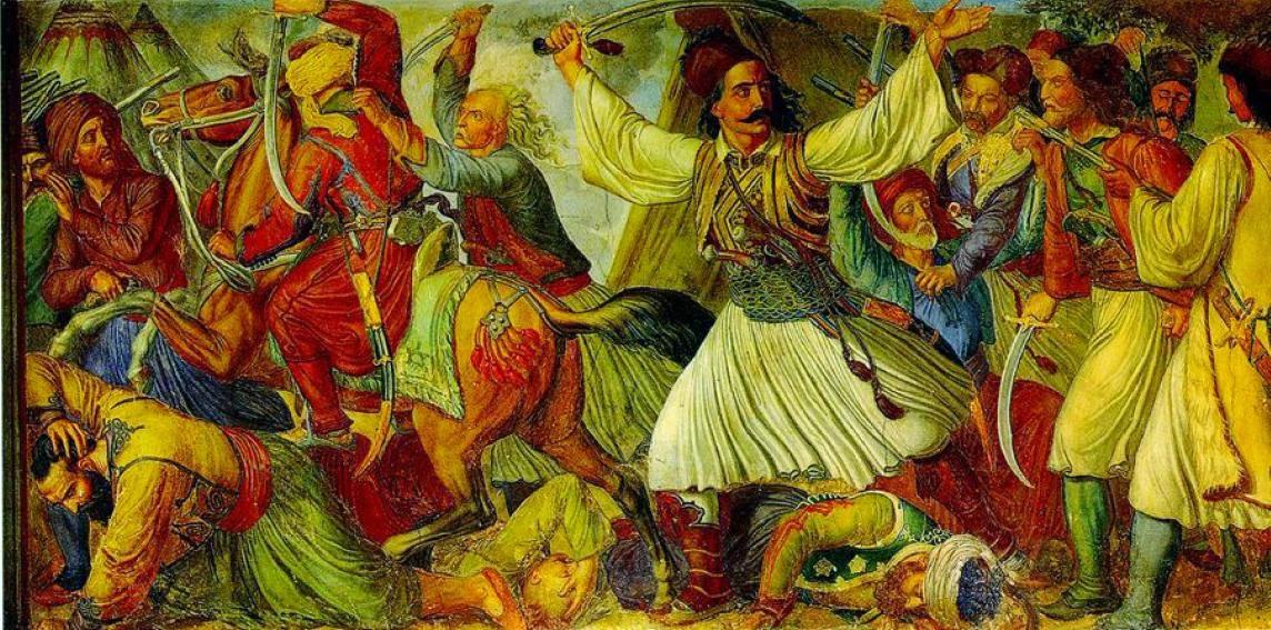 Επίκαιρα μηνύματα από το Ελληνορθόδοξο 1821