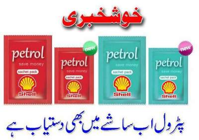 funny picture on petrol price hike