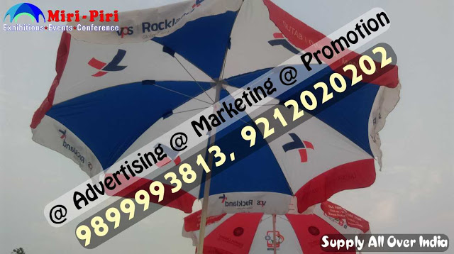 Promotional Umbrellas With Printing, Marketing Umbrellas With Printing, Advertising Umbrellas With Printing