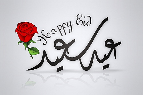 Hd Widescreen Backgrounds Wallpapers Eid Ul Fitr Wallpaper