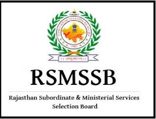 rsmssb-recruitment-2018