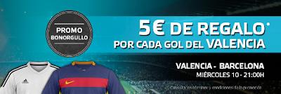 suertia bono orgullo hasta 30 euros Valencia vs Barcelona Copa 10 febrero
