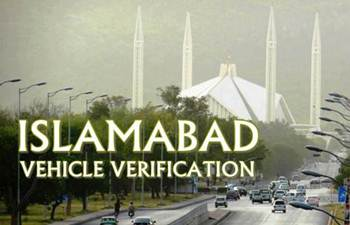 islamabad-vehicle-verification