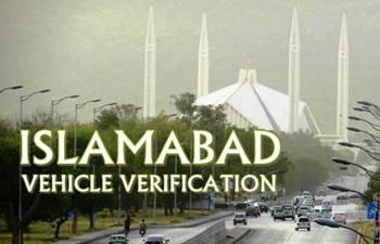 islamabad-vehicle-verification