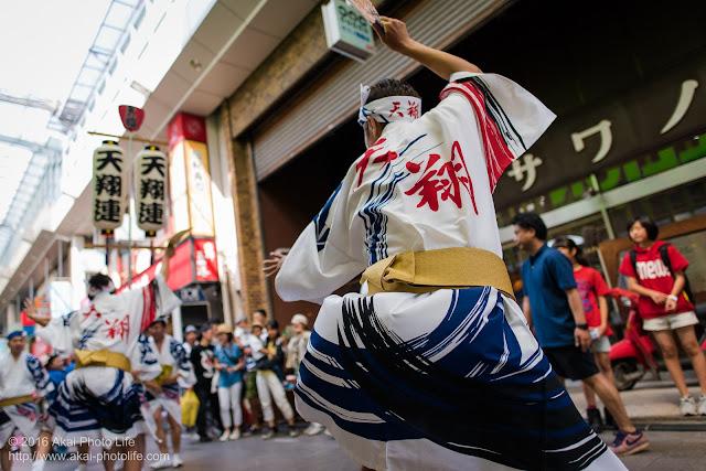 天翔連、高円寺パル商店街での流し踊り、男踊りの写真 8