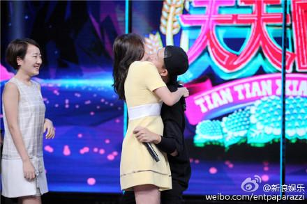 song ji hyo and kim jong kook relationship 2015 movies