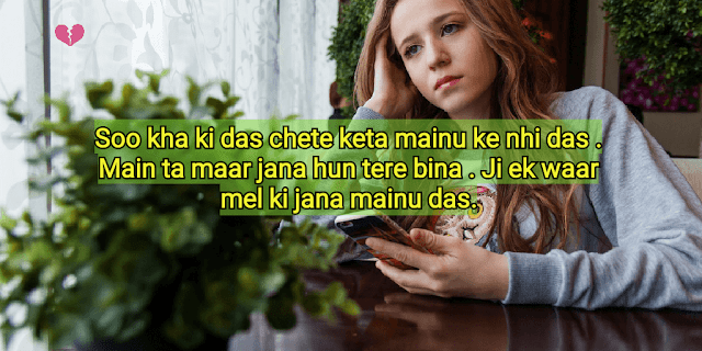 Best collecation desi Attitude quotes for life Broken Heart Shayari create on funtip peoples site also like shere post