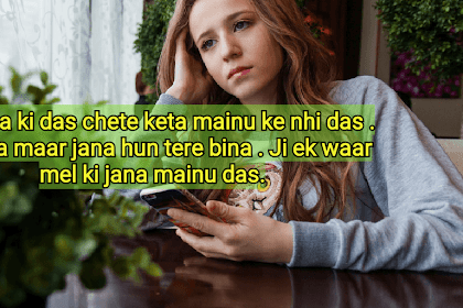 Desi Attitude Status- Broken Heart Shayari For Boys