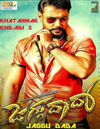 Poster Of Free Download Jaggu Dada 2016 300MB Full Movie Hindi Dubbed 720P Bluray HD HEVC Small Size Pc Movie Only At worldfree4u.com