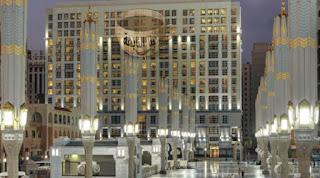 ارقام فنادق المدينة المنورة الرخيصة 3 نجوم وقريبة من الحرم إسم الفندق والتليفون