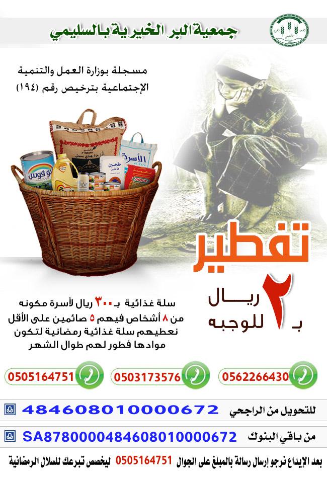 السعودية (صورة) 5.jpg