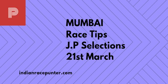India race tips 21st march, India Race Com, Indiarace com