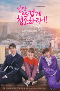 Poster phim: Cô Tiên Dọn Dẹp 2018