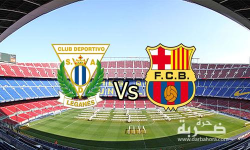 نتيجة مباراة برشلونة وليغانيس 2-1 اليوم 19-2-2017 غوز صعب للبرسا بالدوري الاسباني