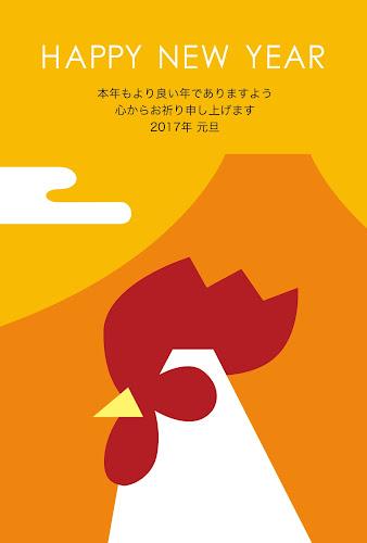 富士山とニワトリのシンプル年賀状(酉年)