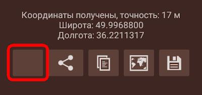 Кнопка «Любимое приложение»
