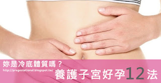 http://pregestational.blogspot.tw/2015/02/12.html