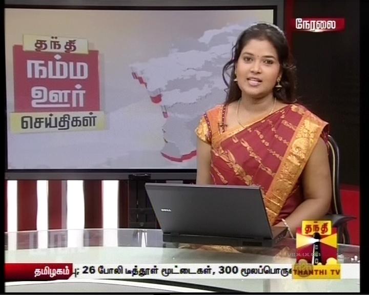 Thanthi Tv News Readers: News ReaderMythili