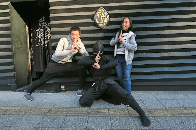 Where to find Ninja in Tokyo