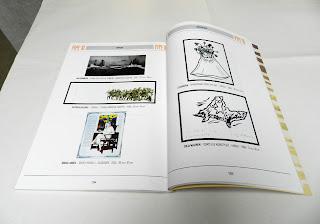 Página del catálogo de la 2nd Penang International Printmaking Exhibition (PIPE'10)con mi grabado Corren