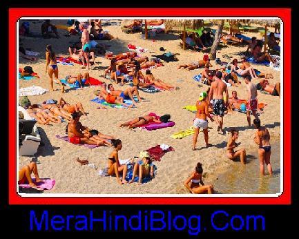 दुनिया के 10 बीच, जहाँ शर्म और कपड़े दोनों उतारकर घूमते हैं लोग - 10 beaches of world