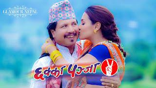 Review of Chakka Panja 2 1