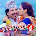 Review of Chakka Panja 2