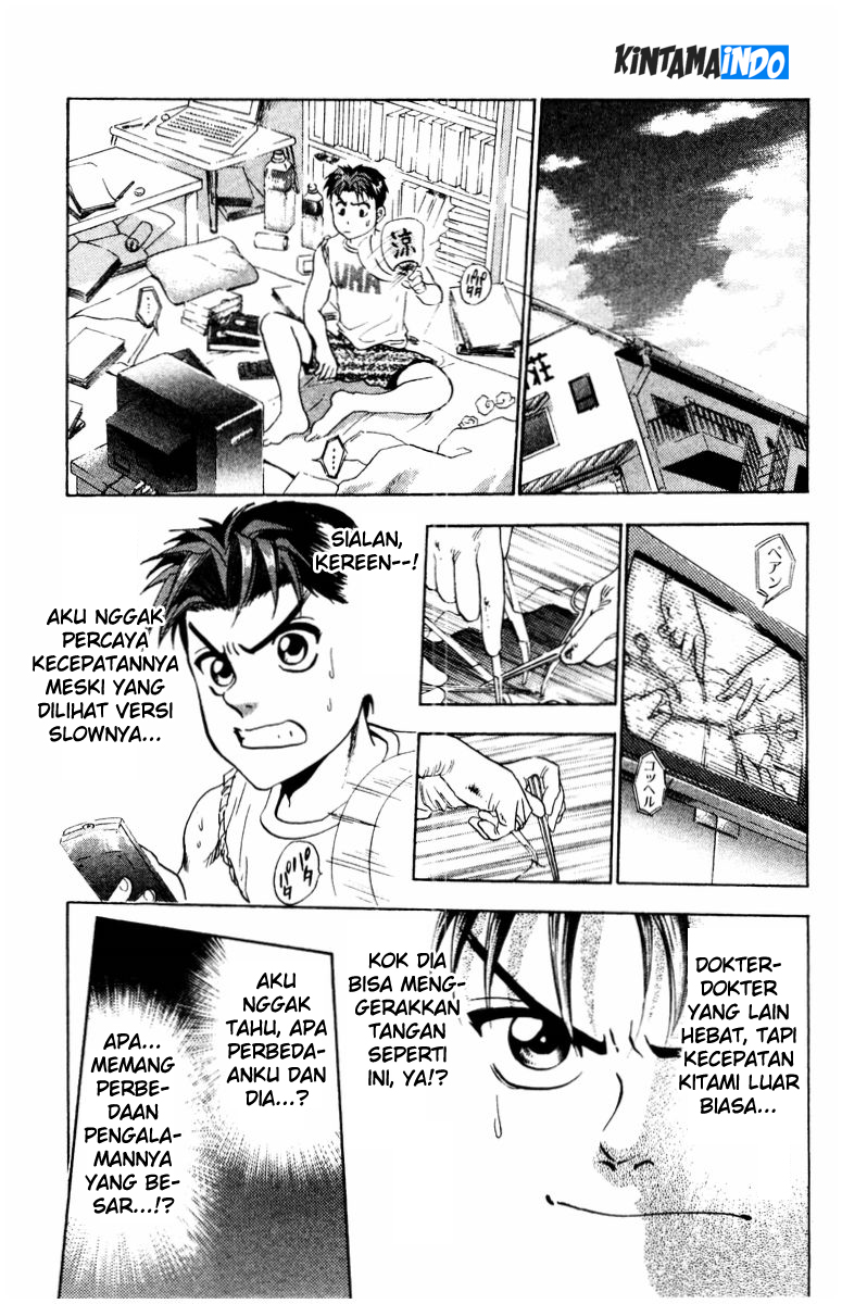 Dilarang COPAS - situs resmi www.mangacanblog.com - Komik godhand teru 020 - chapter 20 21 Indonesia godhand teru 020 - chapter 20 Terbaru 17|Baca Manga Komik Indonesia|Mangacan