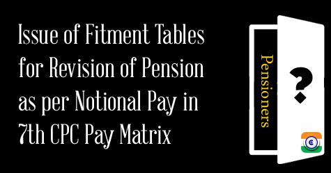 Notional-Pay-7th-CPC-Pay-Matrix