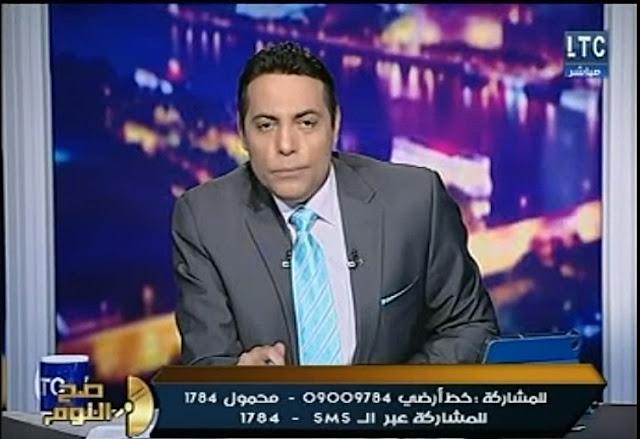 برنامج صح النوم 28-1-2018 محمد الغيطى - صح النوم 2018