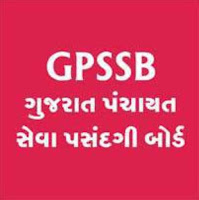 GPSSB Talati Cum Mantri & Junior Clerk Recruitment 2018 (OJAS)