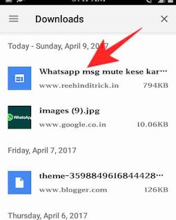 Web page download kese kare 5