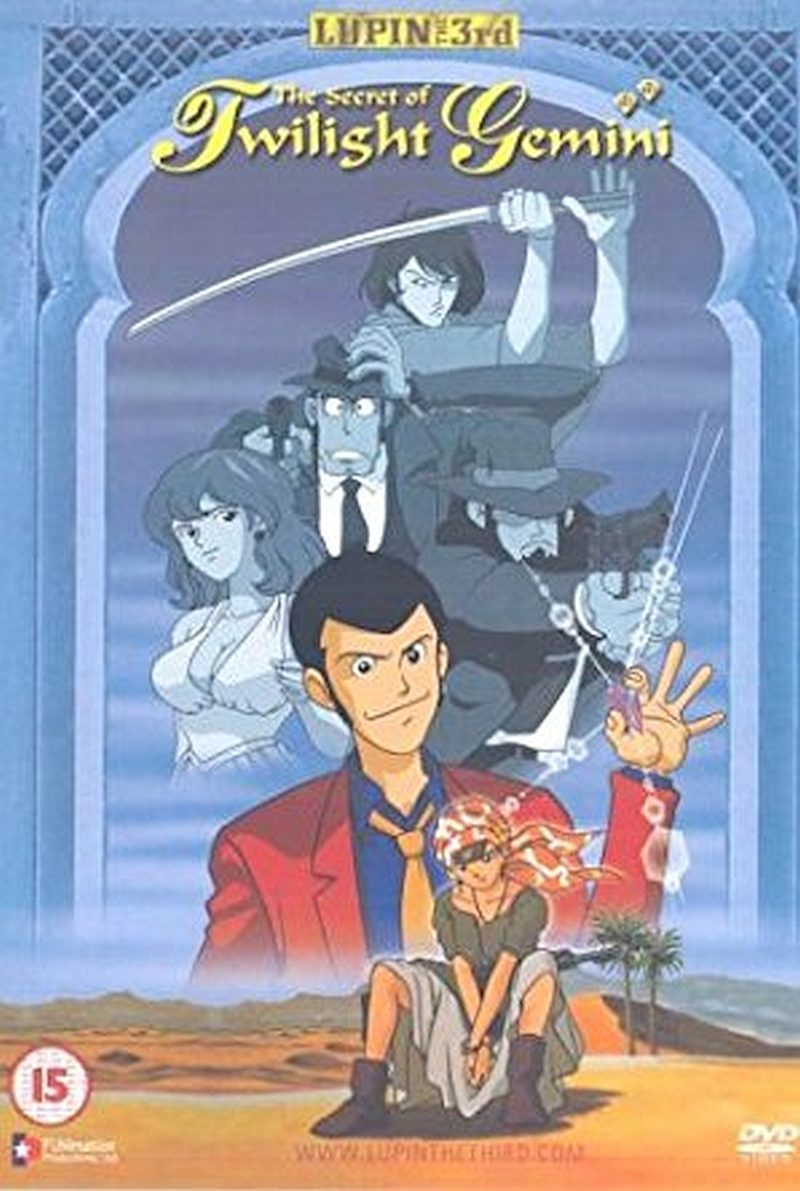 I Managed To Find Time For Lupin The Third Secret Of Twilight Gemini ALICE Urusei Yatsura Movie 5 Final Chapter And Knights Ramune
