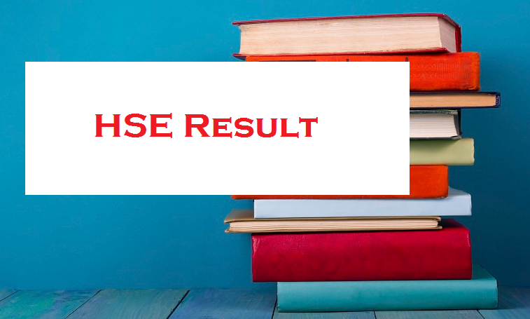 kerala hse plus one computer science Kerala dhse plus two timetable 2016 : download your kerala hse plus two timetable 2016 the 12th class examination would be started in the month of march those aspirants who are appearing in the 12th class they can check your timetable on the official website.