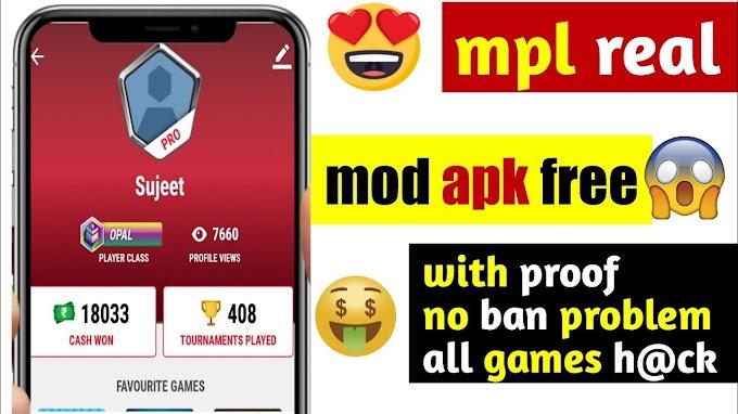 MPL - Mobile Premier League Mod Apk Download Mpl Hack