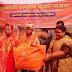 मुख्यमंत्री सामूहिक विवाह योजनान्तर्गत सम्पन्न हुआ गरीब कन्याओं का विवाह