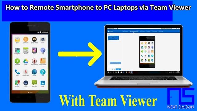 Control Smartphone to Computer PC Laptop Remotely using Team Viewer, Control Smartphone to Computer PC Laptop Remotely using Team Viewer Information, Control Smartphone to Computer PC Laptop Remotely using Team Viewer Detail Info, Control Smartphone to Computer PC Laptop Remotely using Team Viewer Information, Control Smartphone to Computer PC Laptop Remotely using Team Viewer Tutorial, Control Smartphone to Computer PC Laptop Remotely using Team Viewer Start Guide, Complete Control Smartphone to Computer PC Laptop Remotely using Team Viewer Guide, Control Smartphone to Computer PC Laptop Remotely using Team Viewer Basic Guide, Basic Information About Control Smartphone to Computer PC Laptop Remotely using Team Viewer, About Control Smartphone to Computer PC Laptop Remotely using Team Viewer, Control Smartphone to Computer PC Laptop Remotely using Team Viewer for Beginners, Control Smartphone to Computer PC Laptop Remotely using Team Viewer's Information for Beginners Basics, Learning Control Smartphone to Computer PC Laptop Remotely using Team Viewer , Finding Out About Control Smartphone to Computer PC Laptop Remotely using Team Viewer, Blogs Discussing Control Smartphone to Computer PC Laptop Remotely using Team Viewer, Website Discussing Control Smartphone to Computer PC Laptop Remotely using Team Viewer, Next Siooon Blog discussing Control Smartphone to Computer PC Laptop Remotely using Team Viewer, Discussing Control Smartphone to Computer PC Laptop Remotely using Team Viewer's Details Complete the Latest Update, Website or Blog that discusses Control Smartphone to Computer PC Laptop Remotely using Team Viewer, Discussing Control Smartphone to Computer PC Laptop Remotely using Team Viewer's Site, Getting Information about Control Smartphone to Computer PC Laptop Remotely using Team Viewer at Next-Siooon, Getting Tutorials and Control Smartphone to Computer PC Laptop Remotely using Team Viewer's guide on the Next-Siooon site, www.next-siooon.com discusses Contr