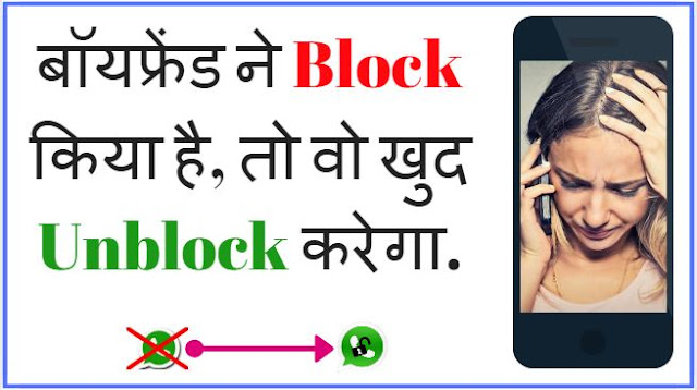 love and relationship tips in hindi