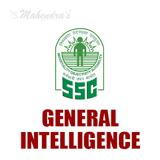 SSC Quiz : General Intelligence | 22 -11 -17
