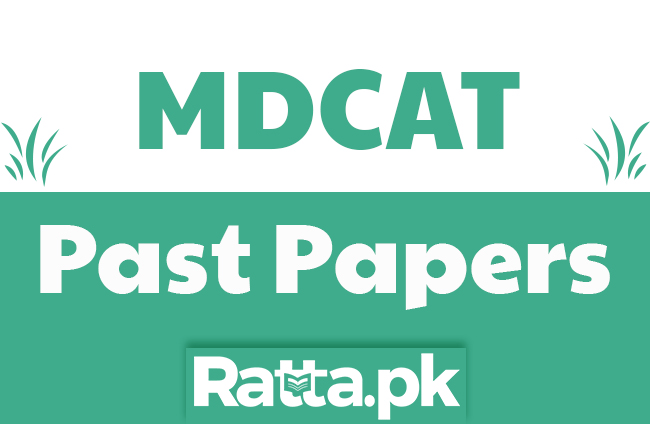 MDCAT Past Papers with Answer Keys from 2008 to 2017 pdf Download