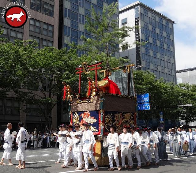 Hachiman Yama au festival de Gion à Kyoto